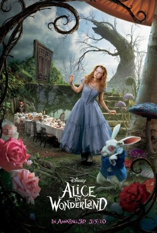 Алиса в страната на… Нарния