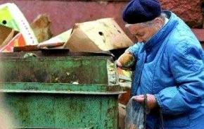 Беднотията в Гърция взима застрашителни размери