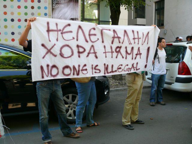 18. 09. Фоторепортаж Протест пред Посолството на Франция