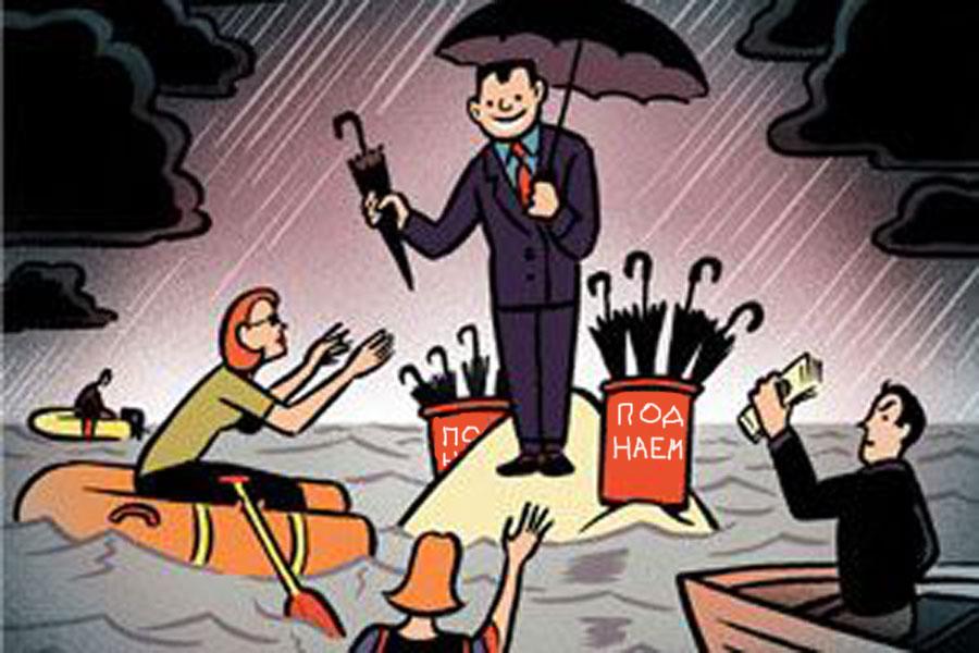 Капитализмът на бедствията в действие