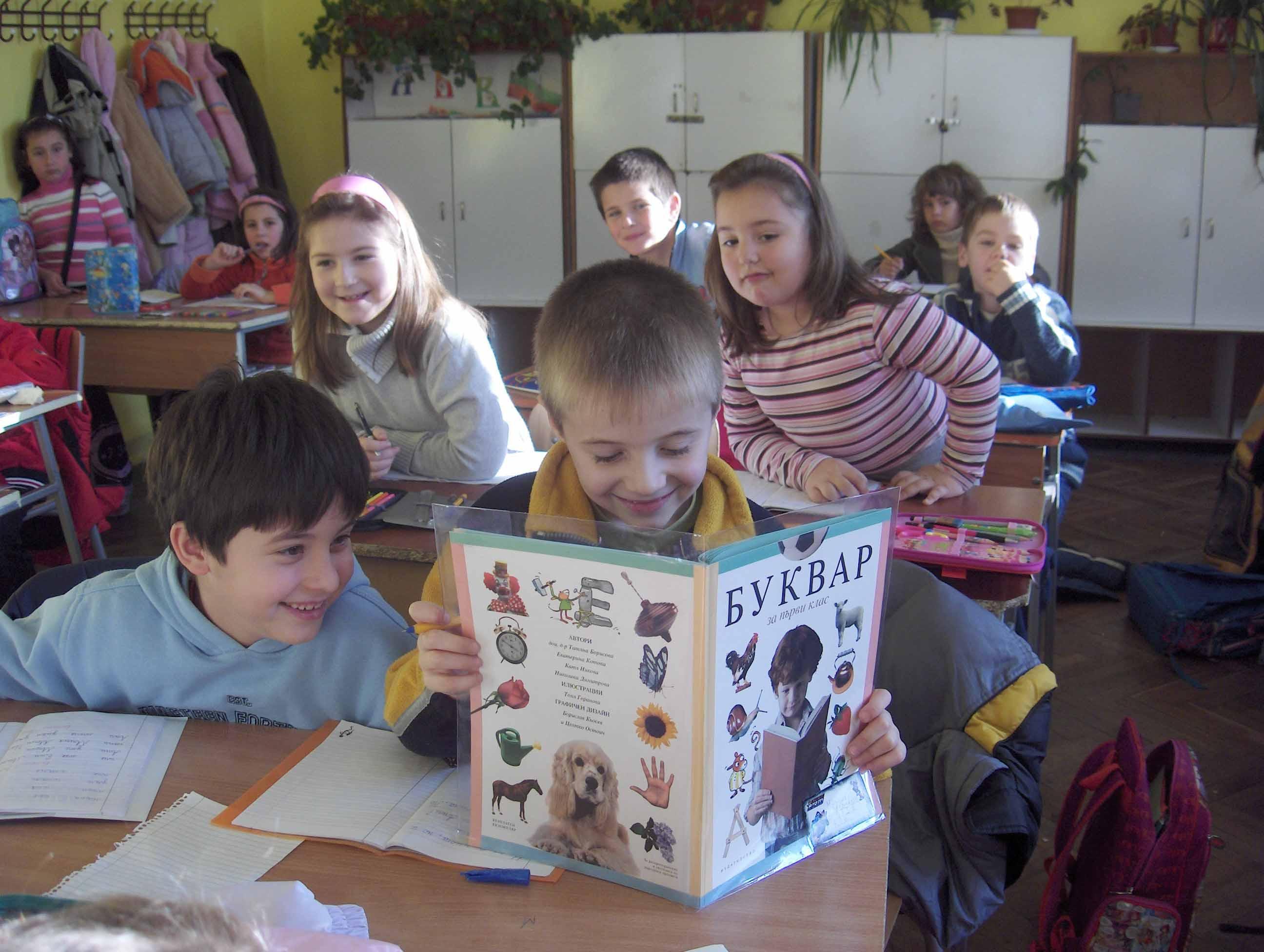 Радио ЕРА на 27 април – какво образование искаме?