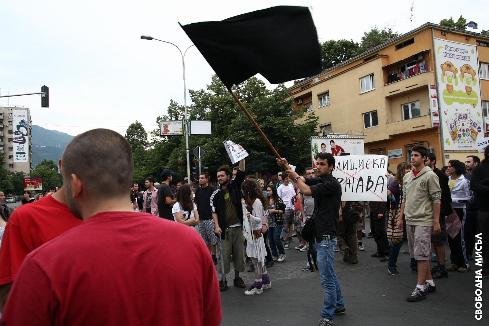Протести в Македония срещу убийството на младеж от полицията