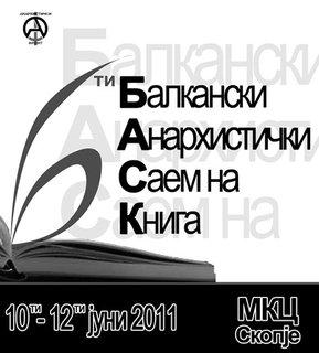 Балкански фестивал на анархистическата книга в Скопие