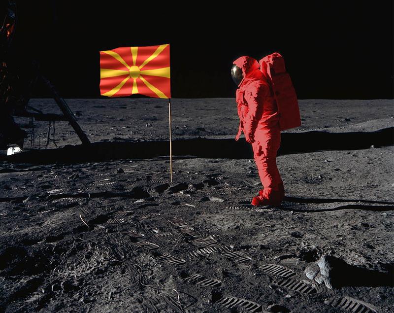 За крайните форми на македонския национализъм