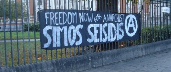Анархистът Симос Сеисидис беше оправдан от съда и трябва да бъде освободен