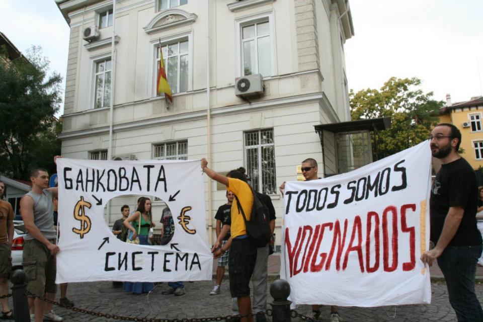 Протест в подкрепа на испанския народ в София