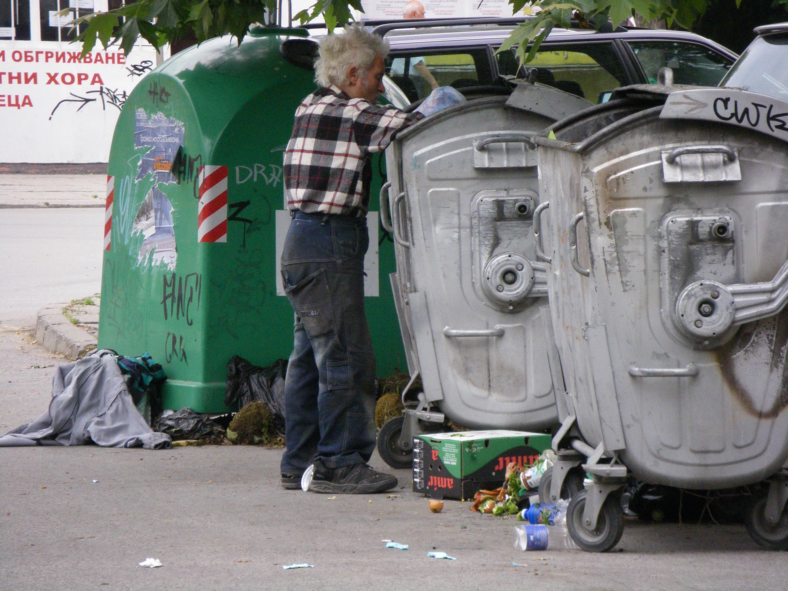 Богатство и бедност