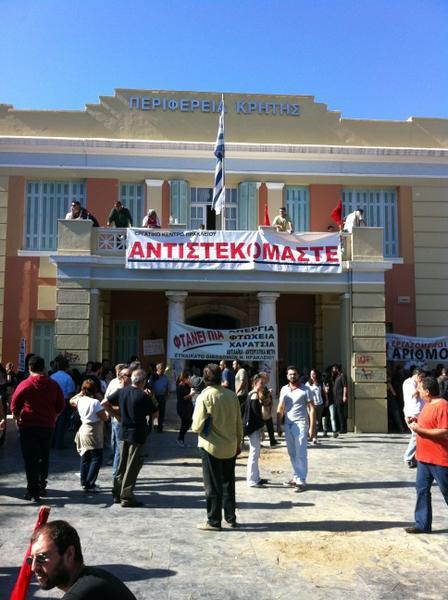 Революционери превземат остров Крит
