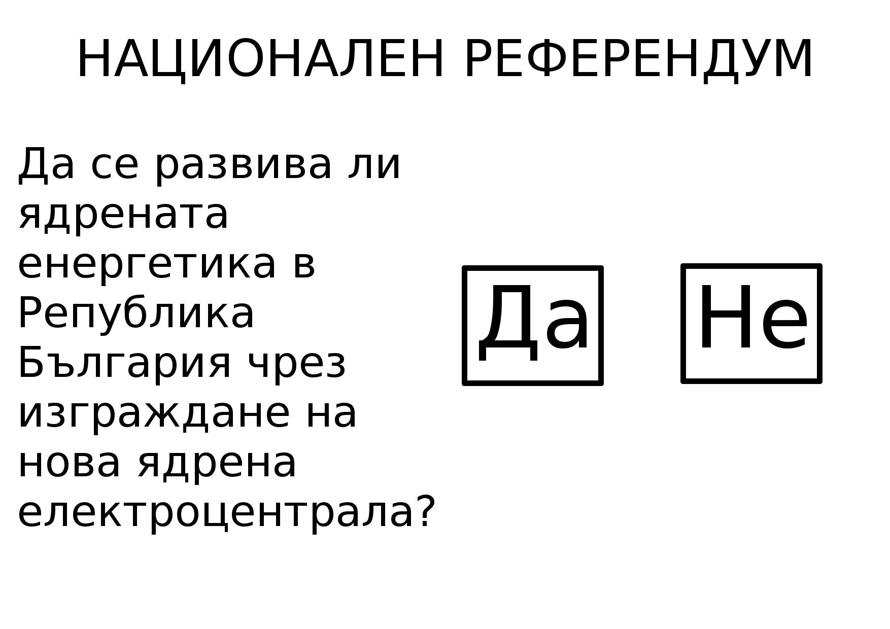 0001-_-_-_