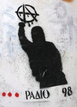 Атина: Полицейска акция в Атинския университет за икономика и бизнес (ASOEE)