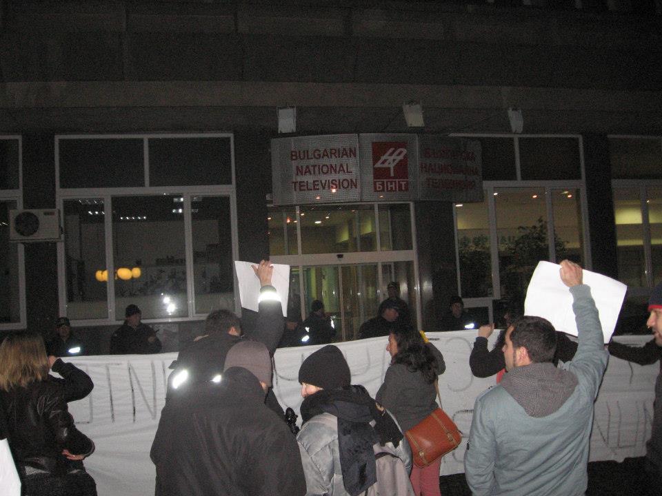 втори флашмоб софия вмз сопот солидарност 11