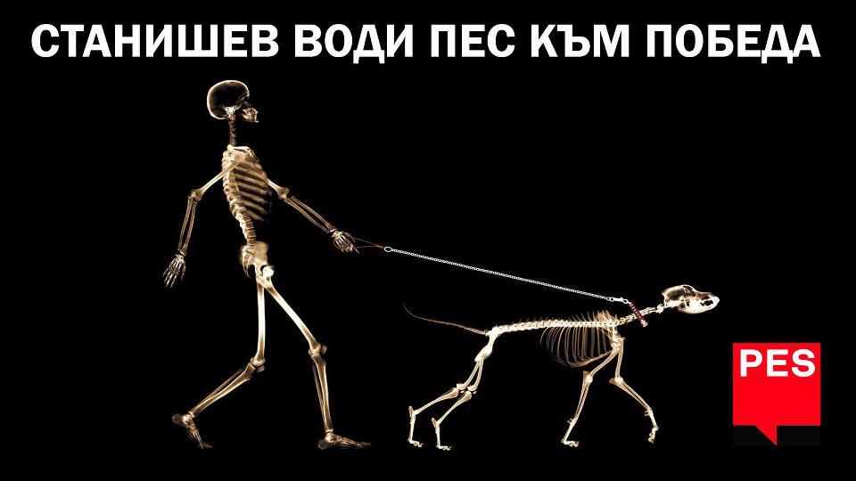 stanishev-pes