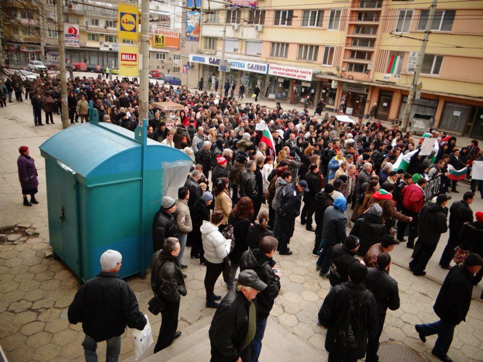 Репортаж от протестния митинг във Велико Търново (17.02.2013)