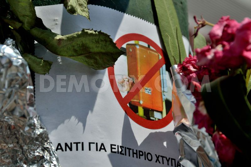 1376686336-greece--memorial-and-rally-for-dead-youth-in-athens-_2437755