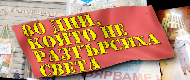 Глава_opt-620x261