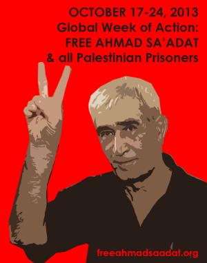 Ahmad Saadat