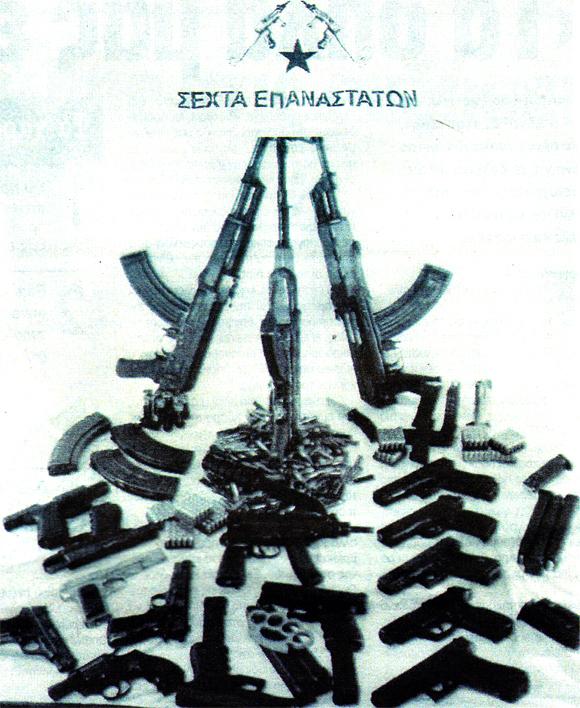 sexta111
