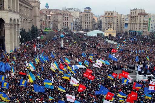 Ukraine+Pro_32