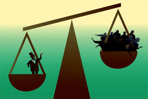 inequality-illo