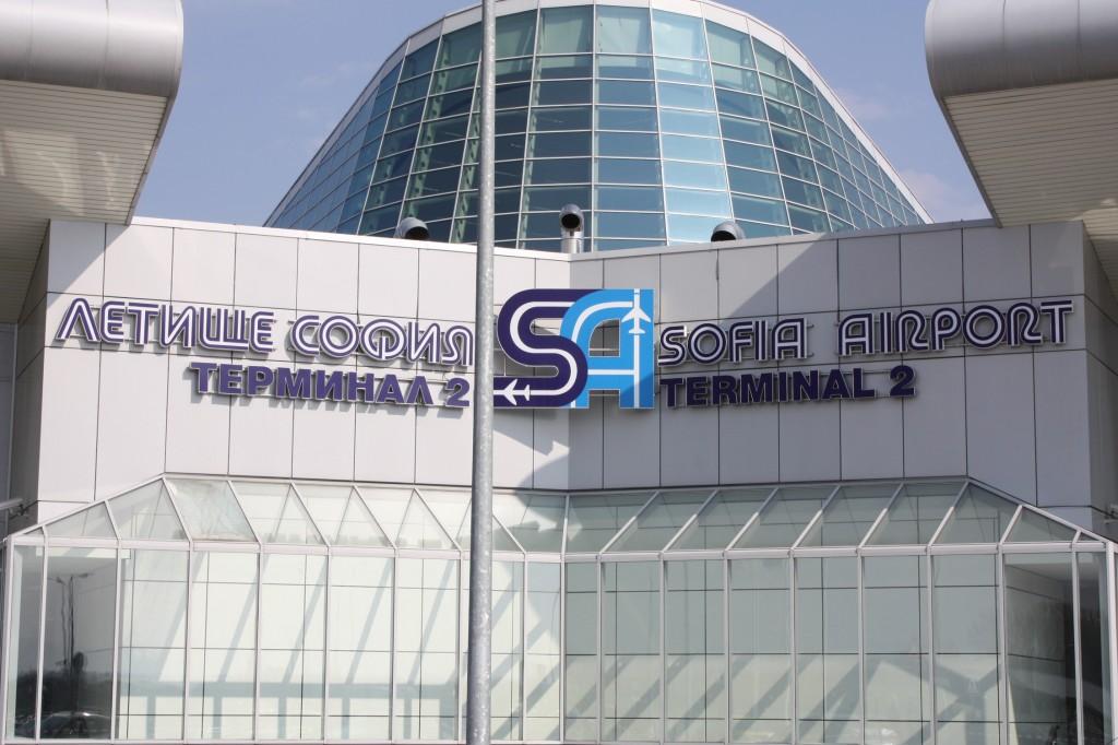 Letishte-Sofia-T2