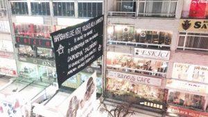 Банер в солидарност с Никос Романос