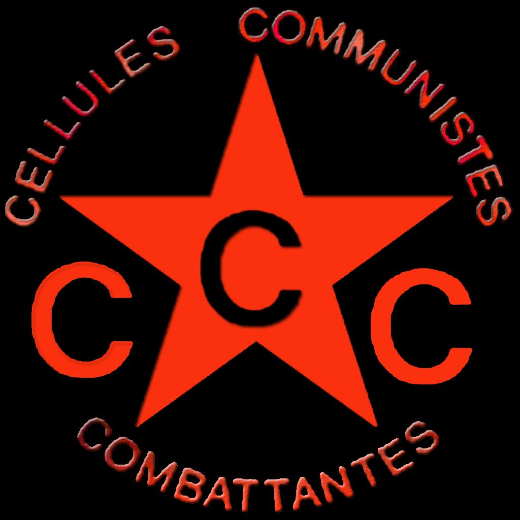 CELLULES COMMUNISTES COMBATTANTES: кратка хронология на борбата, 1983-86 г.