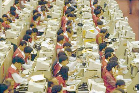 Работници в китайска корпорация