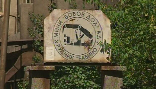 bobov-dol-207684-810x0