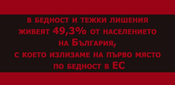 %d0%b1%d0%b5%d0%b4%d0%bd%d0%be%d1%81%d1%82-%d1%81%d0%bc