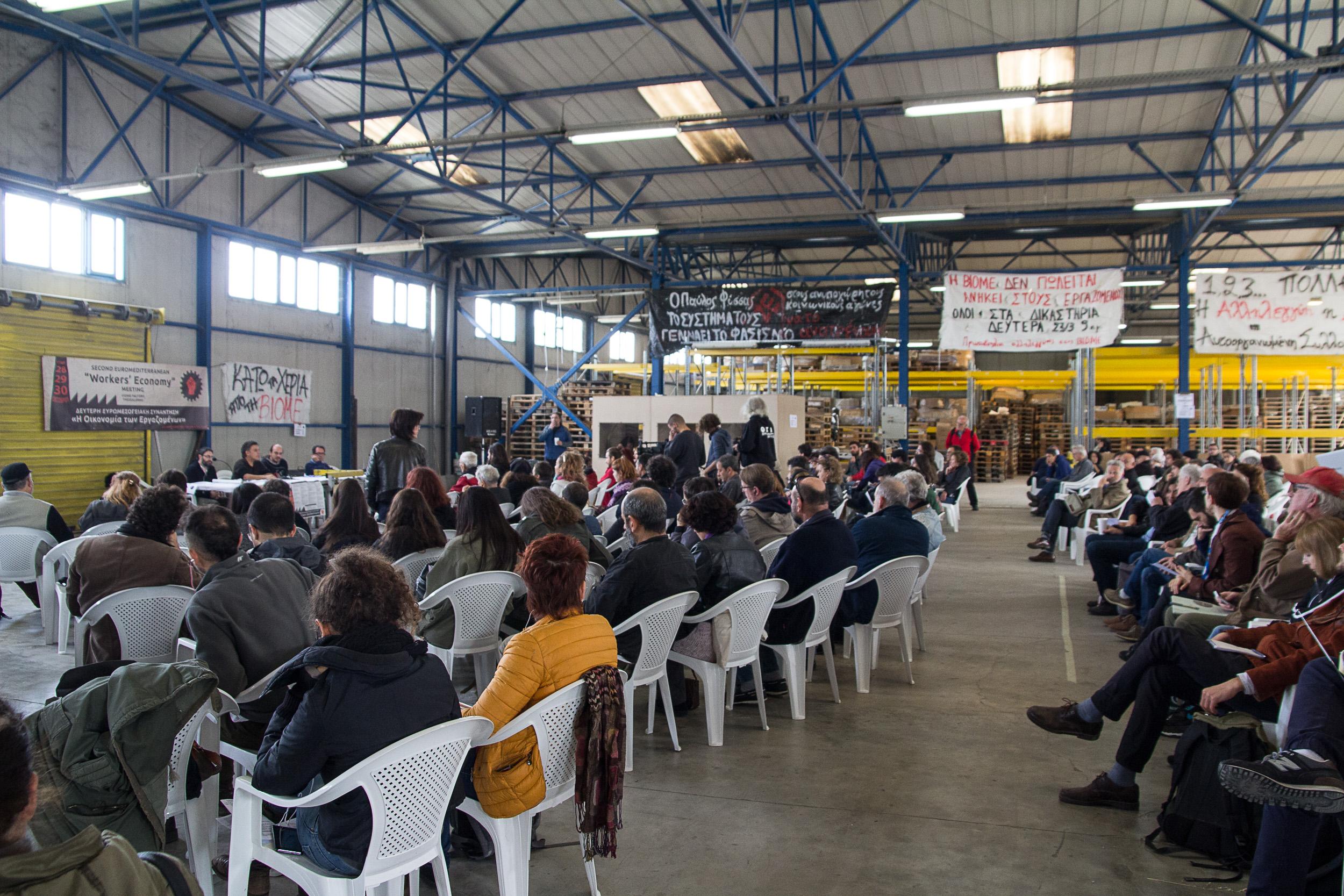 В Солун бе проведена международна среща за работническо самоуправление