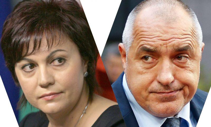 Какво се крие зад противопоставянето между Нинова и Борисов?