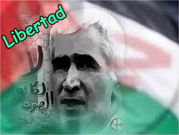 Палестина в борбата