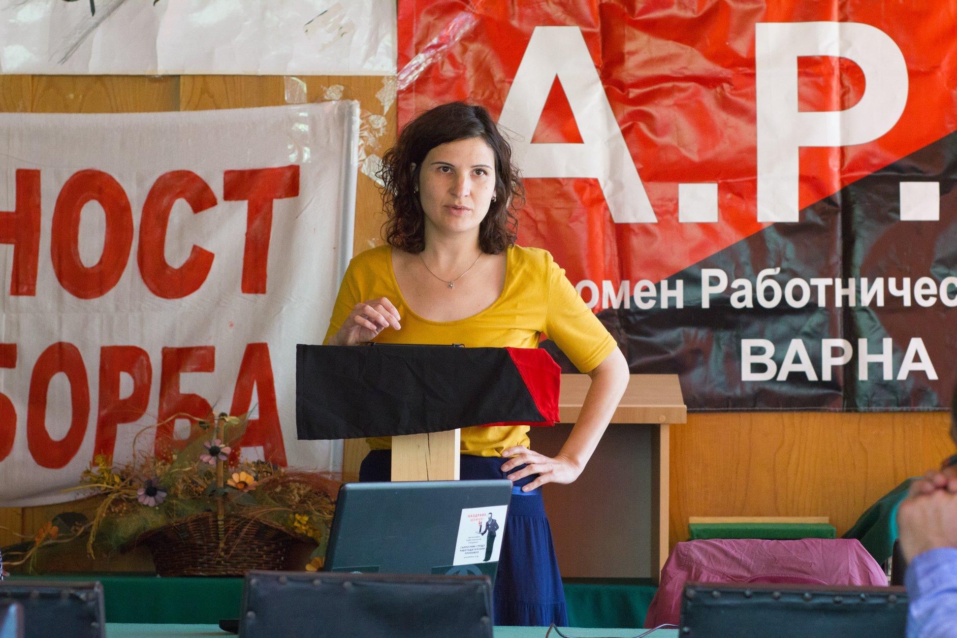 Работници от автономните синдикати учредиха нова синдикална конфедерация в България