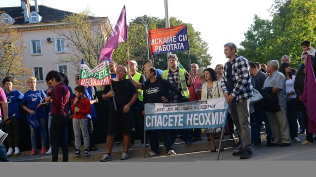 Солидарност с работниците от Неохим заплашени от масови съкращения