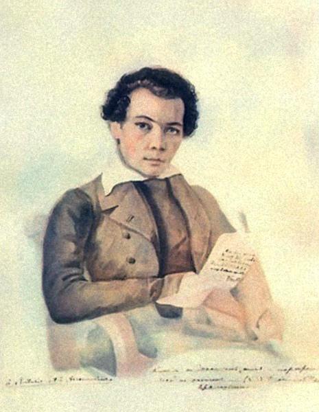 Комунизъм (Михаил Бакунин, 1843г.)
